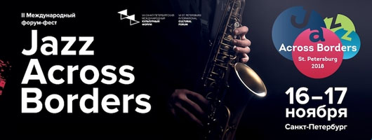 JFC Jazz Club Jazz Across Borders